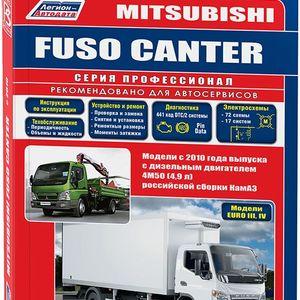 Mitsubishi Canter с 2010 рестайлинг 2012  дизель 4M50(4,9) Евро III, IV. Серия Профессионал. Ремонт. Эксплуатация. ТО